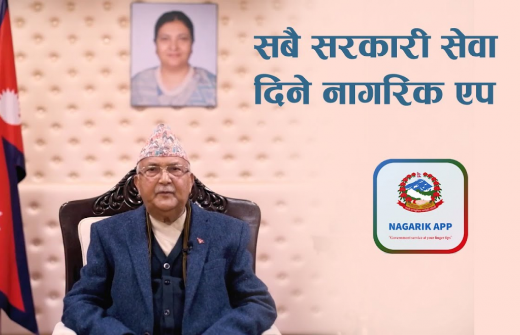 Nagarik App