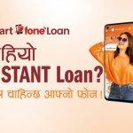Laxmi Bank's Smart FoneLoan