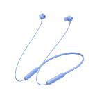Realme Buds Wireless 2 Neo Price in Nepal